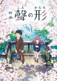 Koe No Katachi Serien Stream