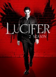 Stream Lucifer