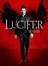 Stream Lucifer