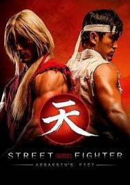 Street Fighter AssassinS Fist 2 Stream